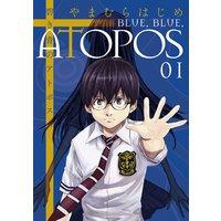 碧き青のアトポス