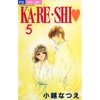 KA・RE・SHI 5