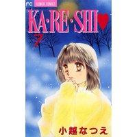 KA・RE・SHI 7