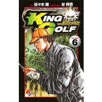 KING GOLF 6