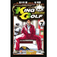 KING GOLF 7