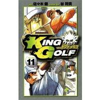 KING GOLF 11