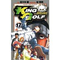 KING GOLF 17