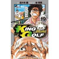 KING GOLF 19