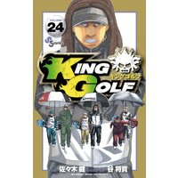KING GOLF 24