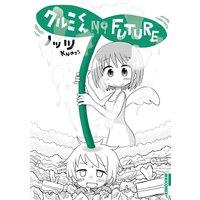 クルミくん NO FUTURE