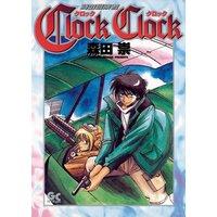 ClockClock〜時の冒険