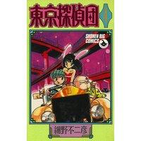 東京探偵団 4