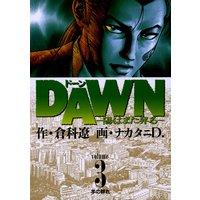 DAWN(ドーン) 3