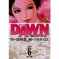 DAWN(ドーン) 6