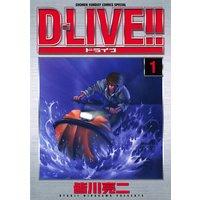 D‐LIVE