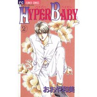 HYPER BABY 2