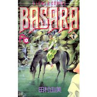 BASARA 7