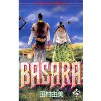 BASARA 25