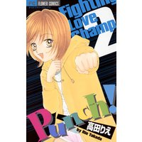 Punch! 2