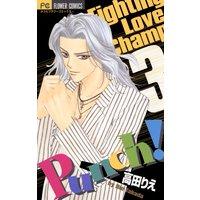 Punch! 3