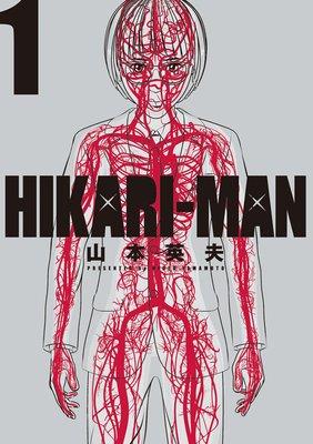 HIKARI‐MAN