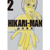 HIKARI‐MAN 2
