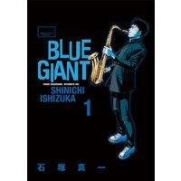 BLUE GIANT 1