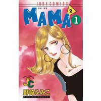 MAMA2(ママ ママ)