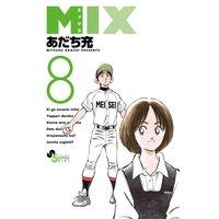 MIX 8