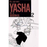 YASHA 夜叉 2