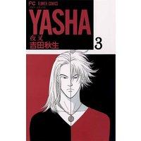 YASHA 夜叉 3