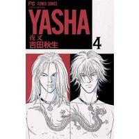 YASHA 夜叉 4