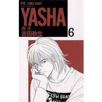 YASHA 夜叉 6