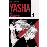 YASHA 夜叉 8