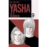 YASHA 夜叉 9