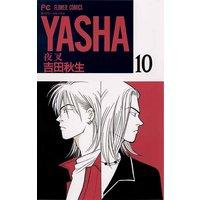 YASHA 夜叉 10