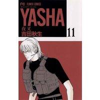 YASHA 夜叉 11