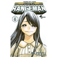 レンジマン 6