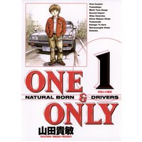 ONE&ONLY 新装版