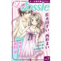 Love Jossie Vol.7