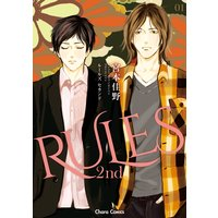 RULES 2nd