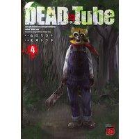 DEAD Tube 〜デッドチューブ〜 4