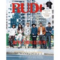 RUDO 2016年6月号
