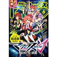 Comic REX (コミック レックス) 2016年6月号