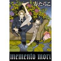 memento mori<豪華本限定コミック>