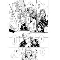 【無料連載】英雄ロマネスク 第6回