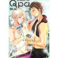 Qpa vol.54〜エロ