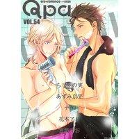 Qpa vol.54〜カワイイ