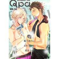 Qpa vol.54〜エロカワ