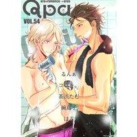 Qpa vol.54〜キュン