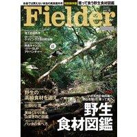 Fielder vol.18