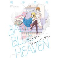BABY BLUE HEAVEN