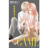 Love Jossie GAME〜スーツの隙間〜 story08