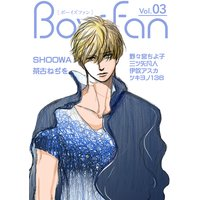 BOYS FAN vol.03 sideR